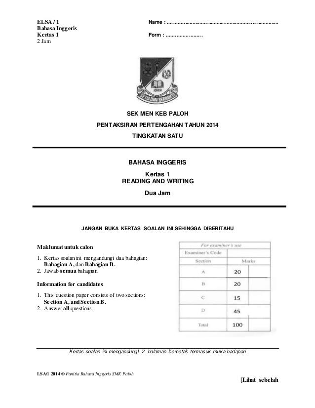 Download Dskp Bahasa Inggeris Tingkatan 1 Bernilai 255749011 Mid Year form 1 English Of Muat Turun Dskp Bahasa Inggeris Tingkatan 1 Yang Bermanfaat Khas Untuk Ibubapa Download