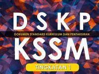 Download Dskp Bahasa Inggeris Tingkatan 1 Terhebat Dskp Dokumen Standard Kurikulum Dan Pentaksiran Kssm Tingkatan 1