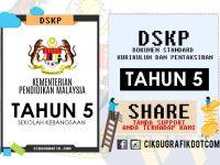 Download Dskp Bahasa Melayu Tahun 5 Bermanfaat Dskp Tahun 5 Semua Mata Pelajaran Koleksi Grafik Untuk Guru