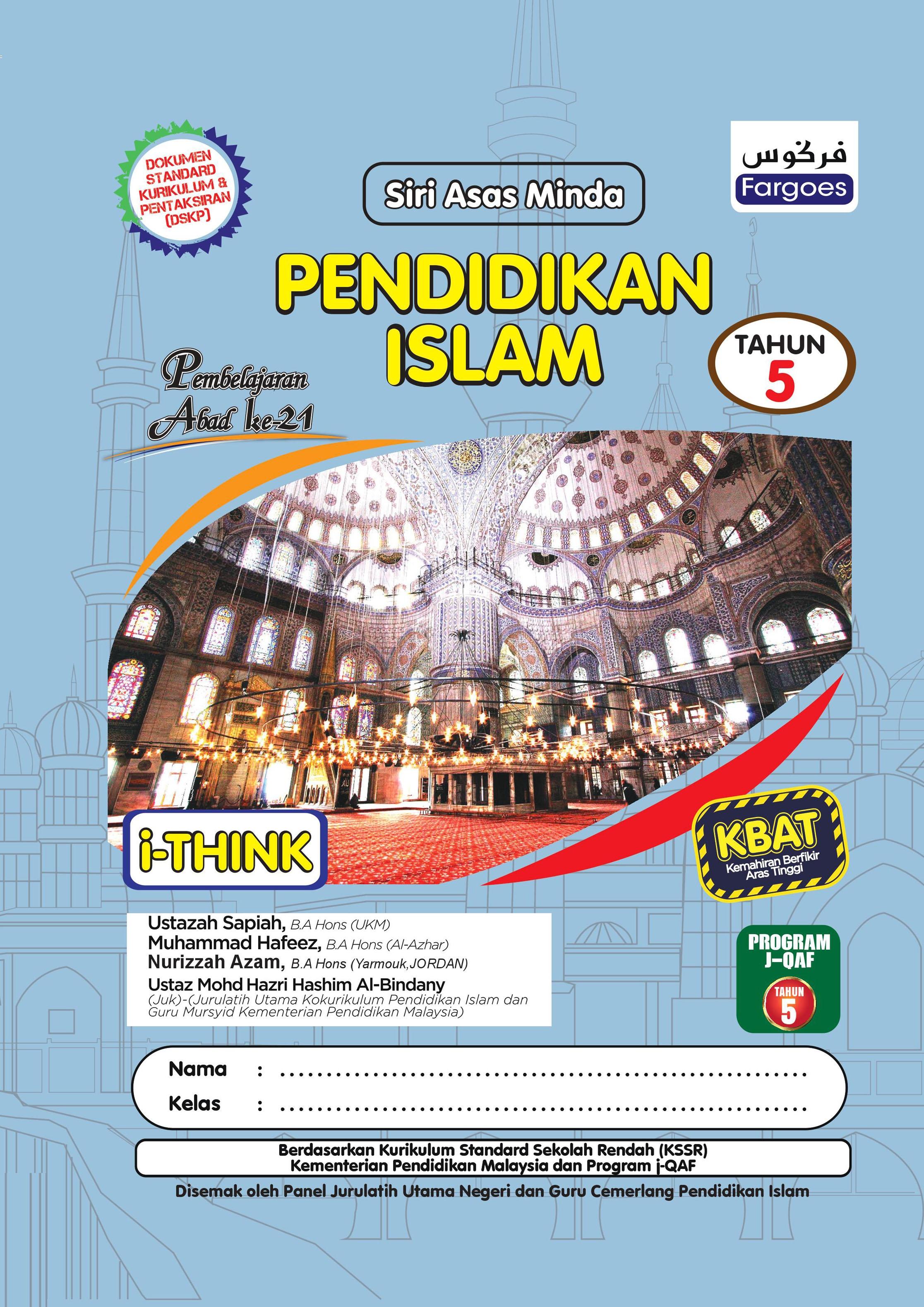 Download Dskp Bahasa Melayu Tahun 5 Bermanfaat Pendidikan islam Tahun 5 Fargoes Books Sdn Bhd Of Muat Turun Dskp Bahasa Melayu Tahun 5 Yang Power Khas Untuk Guru-guru Dapatkan