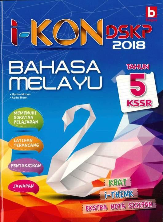 Download Dskp Bahasa Melayu Tahun 5 Bernilai I Kon Dskp Bahasa Melayu Tahun 5 Buddy Bookstore Of Muat Turun Dskp Bahasa Melayu Tahun 5 Yang Power Khas Untuk Guru-guru Dapatkan