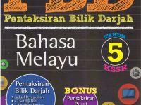 Download Dskp Bahasa Melayu Tahun 5 Bernilai Modul Aktiviti Pentaksiran Bilik Darjah Bahasa Melayu Tahun 5 Kssr