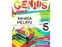Download Dskp Bahasa Melayu Tahun 5 Hebat Genius Dskp Bahasa Melayu Kssr Tahun 5