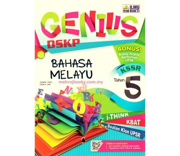 Download Dskp Bahasa Melayu Tahun 5 Hebat Genius Dskp Bahasa Melayu Kssr Tahun 5 Of Muat Turun Dskp Bahasa Melayu Tahun 5 Yang Power Khas Untuk Guru-guru Dapatkan