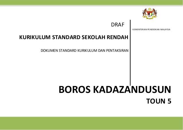 Download Dskp Bahasa Melayu Tahun 5 Meletup Dskp Bahasa Kadazandusun Tahun 5 Of Muat Turun Dskp Bahasa Melayu Tahun 5 Yang Power Khas Untuk Guru-guru Dapatkan