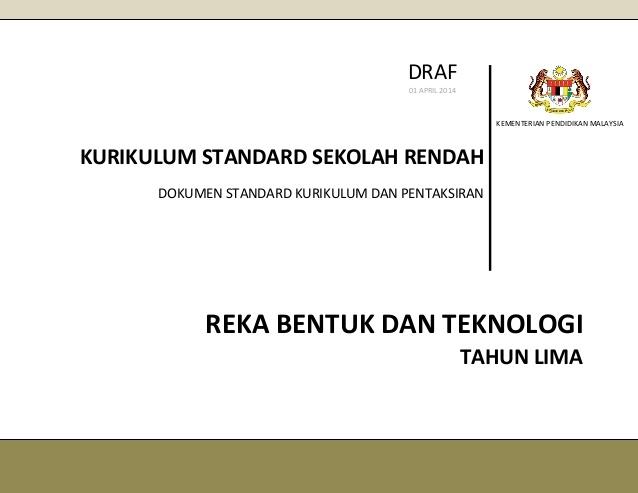 Download Dskp Bahasa Melayu Tahun 5 Menarik Dskp Rbt Tahun 5 Of Muat Turun Dskp Bahasa Melayu Tahun 5 Yang Power Khas Untuk Guru-guru Dapatkan