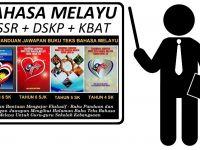 Download Dskp Bahasa Melayu Tahun 5 Penting Buku Panduan Jawapan Buku Teks Bahasa Melayu Bm Binmuhammad