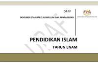 Download Dskp Bahasa Melayu Tahun 6 Baik Dskp Pendidikan islam Tahun 6
