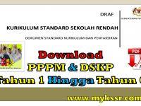 Download Dskp Bahasa Melayu Tahun 6 Berguna Download Pppm Dskp Tahun 1 Hingga Tahun 6 Mykssr Com