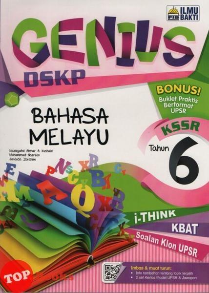 Download Dskp Bahasa Melayu Tahun 6 Berguna Ilmu Bakti18 Genius Dskp Bahasa Melayu Tahun 6 topbooks Plt Of Dapatkan Dskp Bahasa Melayu Tahun 6 Yang Bermanfaat Khas Untuk Ibubapa Muat Turun