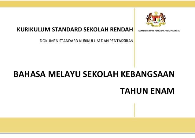 Download Dskp Bahasa Melayu Tahun 6 Bernilai Dskp Bm Tahun 6 Sk