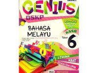 Download Dskp Bahasa Melayu Tahun 6 Bernilai Genius Dskp Bahasa Melayu Kssr Tahun 6