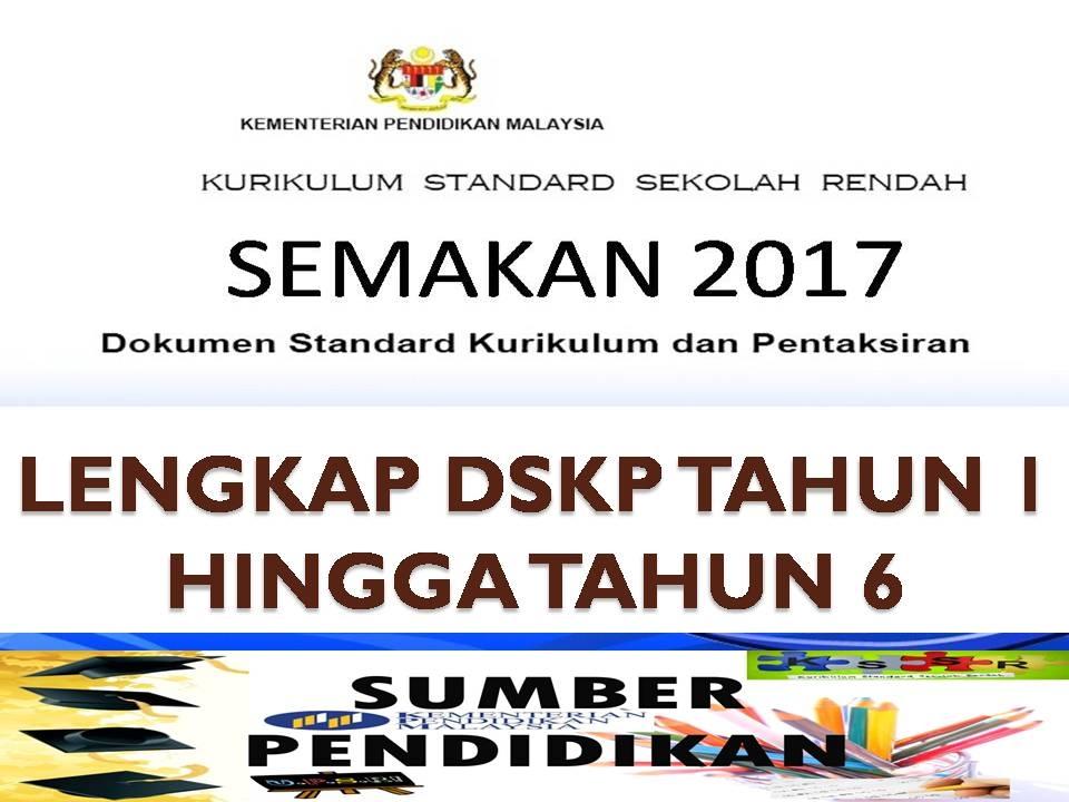 Download Dskp Bahasa Melayu Tahun 6 Hebat Lengkap Dskp Tahun 1 Hingga Tahun 6 Kssr 2017 Sumber Pendidikan Of Dapatkan Dskp Bahasa Melayu Tahun 6 Yang Bermanfaat Khas Untuk Ibubapa Muat Turun