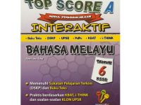 Download Dskp Bahasa Melayu Tahun 6 Menarik top Score A Interaktif Bahasa Melayu Tahun 6