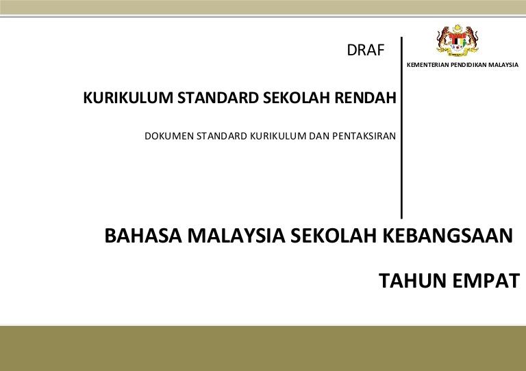 Download Dskp Dunia Muzik Tahun 4 Power Dokumen Standard Kurikulum Dan Pentaksiran Bahasa Malaysia Sk Tahun 4 Of Dapatkan Dskp Dunia Muzik Tahun 4 Yang Power Khas Untuk Para Guru Perolehi