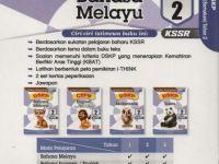 Download Dskp Pendidikan islam Tahun 2 Baik Ilmu Bakti 18 Praktis Pentaksiran Dskp Bahasa Melayu Tahun 2 Kssr