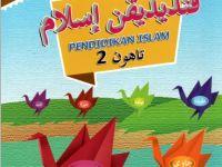 Download Dskp Pendidikan islam Tahun 2 Baik Mohamad Syahmi Bin Harun Buku Teks Pendidikan islam Kssr