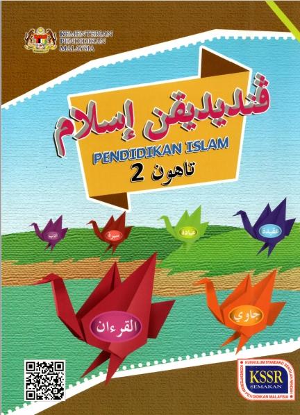 Download Dskp Pendidikan islam Tahun 2 Baik Mohamad Syahmi Bin Harun Buku Teks Pendidikan islam Kssr Of Muat Turun Dskp Pendidikan islam Tahun 2 Yang Berguna Khas Untuk Para Guru Lihat