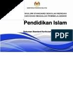 Download Dskp Pendidikan islam Tahun 2 Berguna 23 Dskp Kssr Pendidikan Khas Semakan 2017 asas 3m Tahun 2 Of Muat Turun Dskp Pendidikan islam Tahun 2 Yang Berguna Khas Untuk Para Guru Lihat