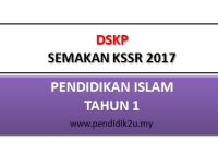 Download Dskp Pendidikan islam Tahun 2 Bermanfaat Dskp Pendidikan islam Semakan Kssr 2017 Tahun 1 Pendidik2u