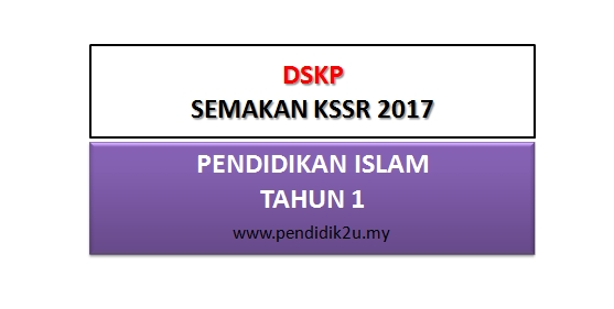 Download Dskp Pendidikan islam Tahun 2 Bermanfaat Dskp Pendidikan islam Semakan Kssr 2017 Tahun 1 Pendidik2u Of Muat Turun Dskp Pendidikan islam Tahun 2 Yang Berguna Khas Untuk Para Guru Lihat
