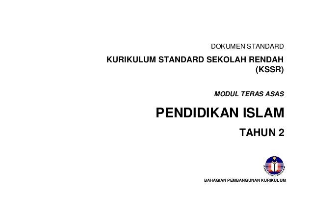 Download Dskp Pendidikan islam Tahun 2 Bernilai Dskp Pend islam Tahun 2 Of Muat Turun Dskp Pendidikan islam Tahun 2 Yang Berguna Khas Untuk Para Guru Lihat