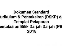 Download Dskp Pendidikan islam Tahun 2 Bernilai Unit Pengurusan Akademik Dskp Tahun 2 Dan Templat Pelaporan