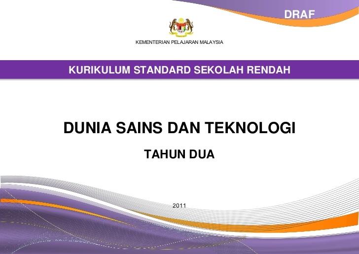 Download Dskp Pendidikan islam Tahun 2 Hebat Dokumen Standard Kssr Dunia Sains Dan Teknologi Tahun 2 Of Muat Turun Dskp Pendidikan islam Tahun 2 Yang Berguna Khas Untuk Para Guru Lihat