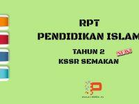 Download Dskp Pendidikan islam Tahun 2 Meletup Rpt Pendidikan islam Tahun 2 Kssr Semakan Pendidik2u