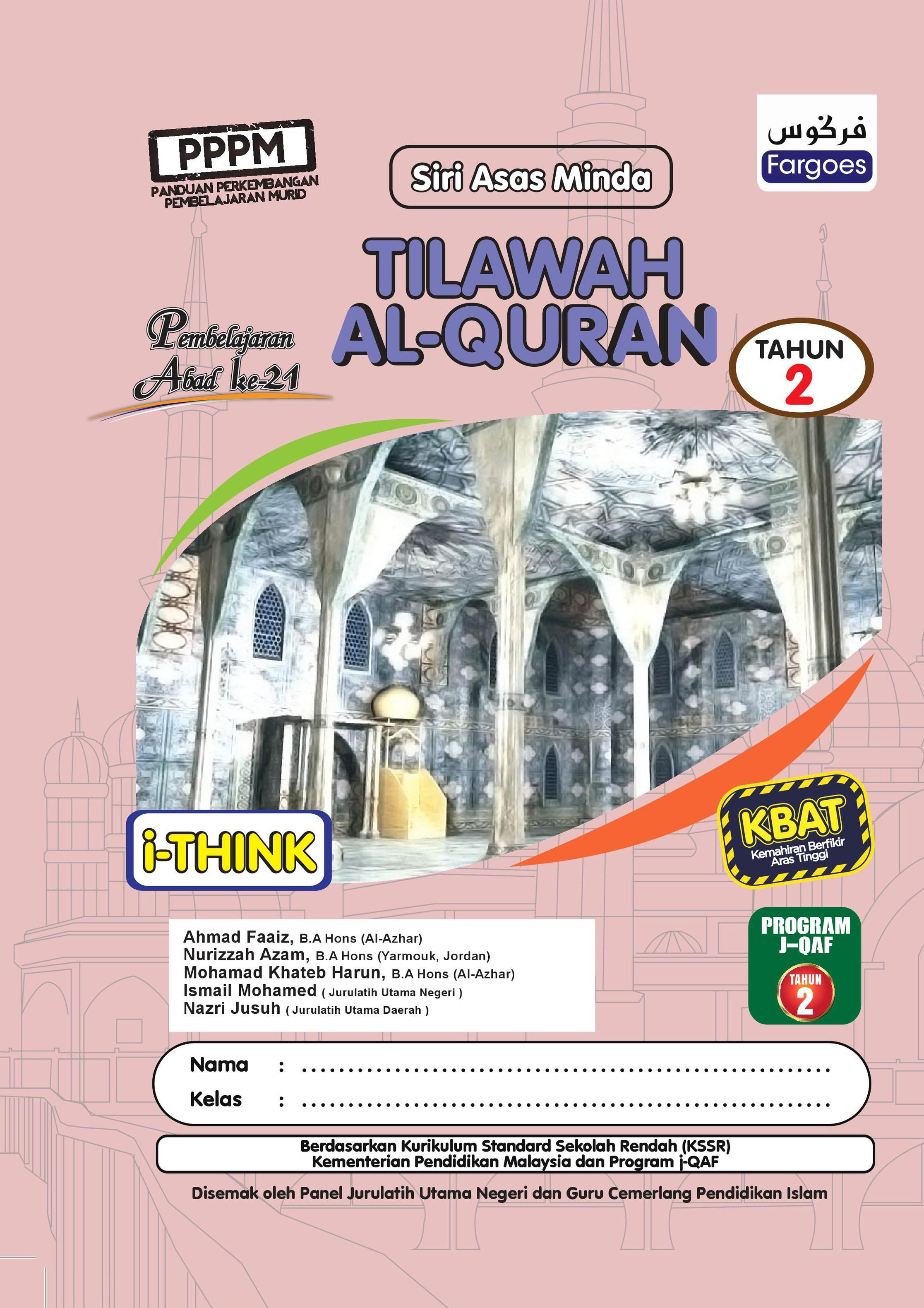 Download Dskp Pendidikan islam Tahun 2 Menarik Tilawah Al Quran Tahun 2 Fargoes Books Sdn Bhd Of Muat Turun Dskp Pendidikan islam Tahun 2 Yang Berguna Khas Untuk Para Guru Lihat
