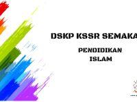 Download Dskp Pendidikan islam Tahun 4 Hebat Dskp Kssr Semakan Pendidikan islam Pendidik2u