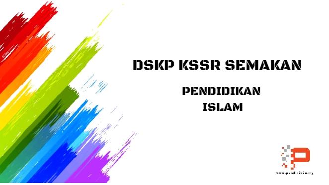 Download Dskp Pendidikan islam Tahun 4 Hebat Dskp Kssr Semakan Pendidikan islam Pendidik2u Of Muat Turun Dskp Pendidikan islam Tahun 4 Yang Hebat Khas Untuk Ibubapa Cetakkan