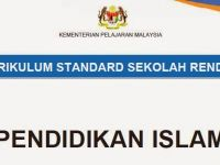 Download Dskp Pendidikan islam Tahun 4 Meletup Dsk Dsp Dskp Pendidikan islam Pendidik2u
