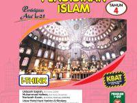 Download Dskp Pendidikan islam Tahun 4 Menarik Pendidikan islam Tahun 4 Fargoes Books Sdn Bhd