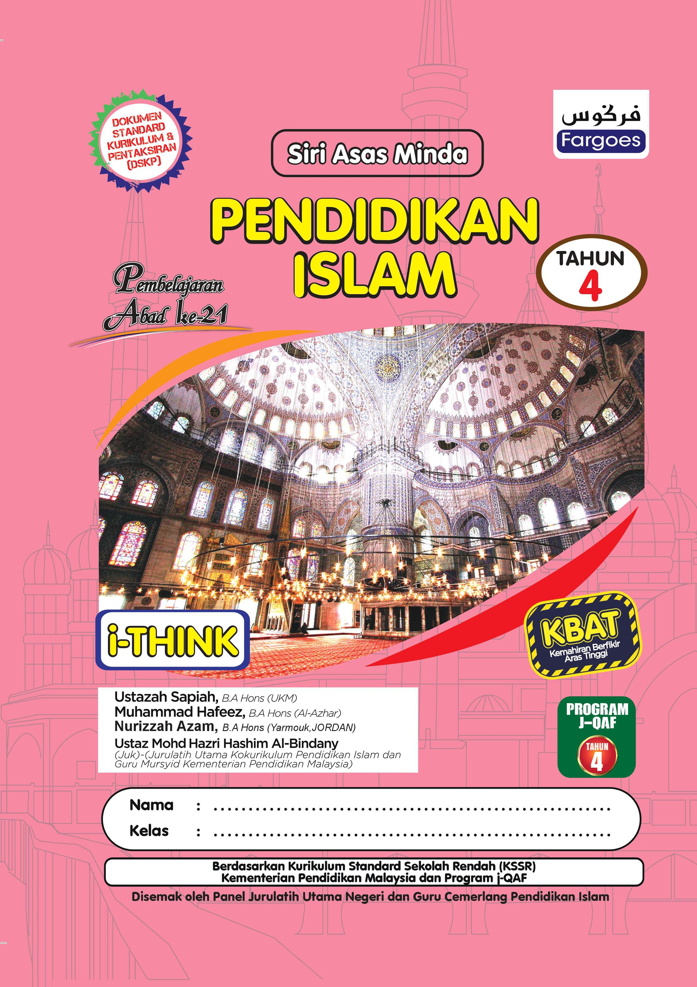 Download Dskp Pendidikan islam Tahun 4 Menarik Pendidikan islam Tahun 4 Fargoes Books Sdn Bhd Of Muat Turun Dskp Pendidikan islam Tahun 4 Yang Hebat Khas Untuk Ibubapa Cetakkan