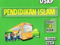 Download Dskp Pendidikan islam Tahun 4 Menarik Praktis Standard Dskp Pendidikan islam Tahun 4 Bukudbp Com