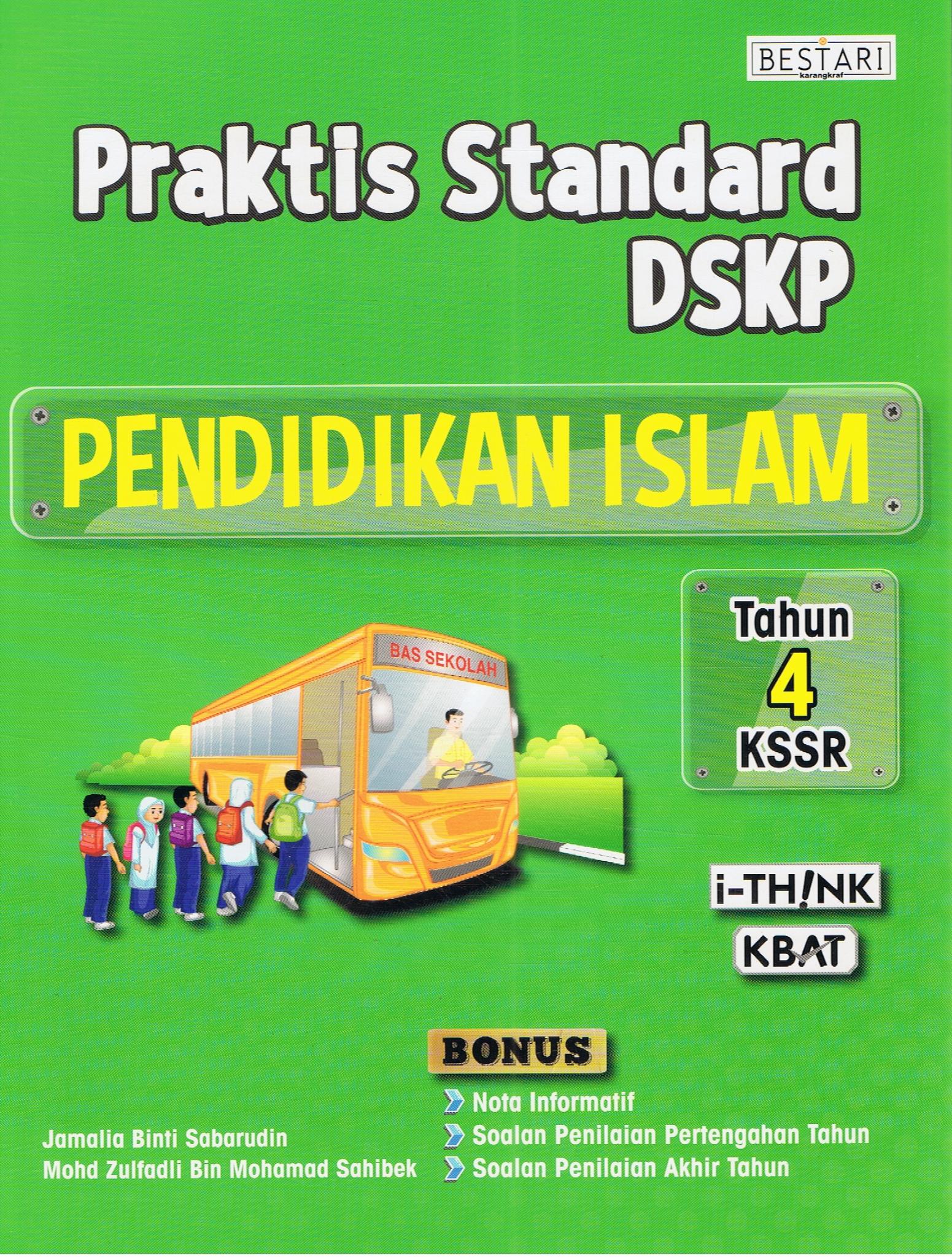 Download Dskp Pendidikan islam Tahun 4 Menarik Praktis Standard Dskp Pendidikan islam Tahun 4 Bukudbp Com Of Muat Turun Dskp Pendidikan islam Tahun 4 Yang Hebat Khas Untuk Ibubapa Cetakkan