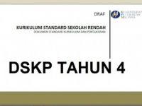 Download Dskp Pendidikan islam Tahun 4 Penting Dskp Tahun 4 Bahasa Sumber Pendidikan