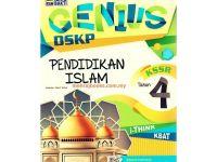 Download Dskp Pendidikan islam Tahun 4 Terbaik Genius Dskp Pendidikan islam Kssr Tahun 4