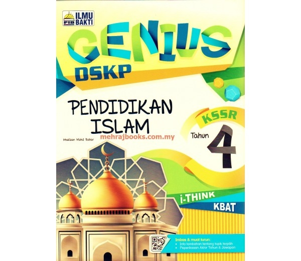 Download Dskp Pendidikan islam Tahun 4 Terbaik Genius Dskp Pendidikan islam Kssr Tahun 4 Of Muat Turun Dskp Pendidikan islam Tahun 4 Yang Hebat Khas Untuk Ibubapa Cetakkan