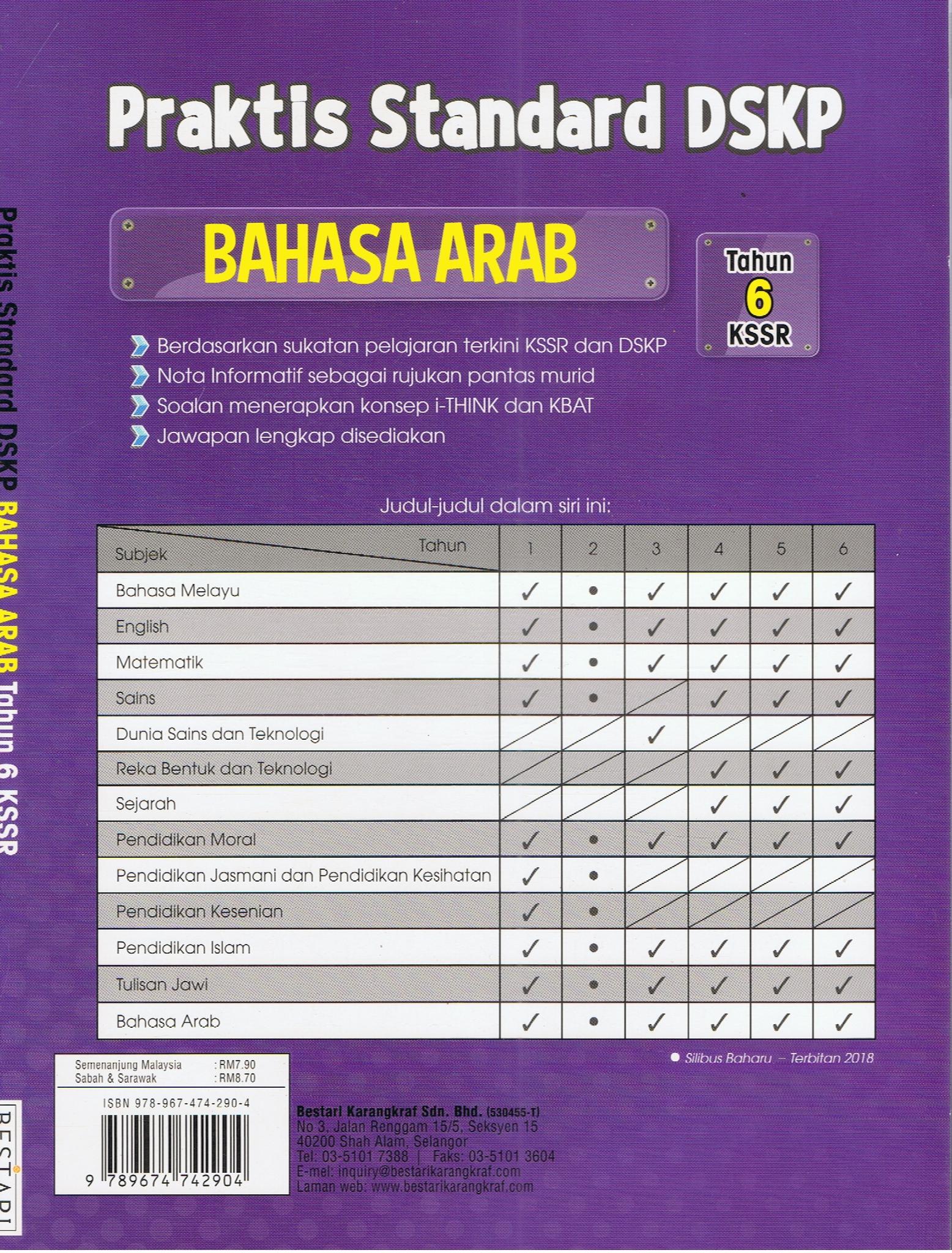 Download Dskp Pendidikan Kesihatan Tahun 6 Penting Praktis Standard Dskp Bahasa Arab Tahun 6 Bukudbp Com Of Muat Turun Dskp Pendidikan Kesihatan Tahun 6 Yang Power Khas Untuk Para Guru Download