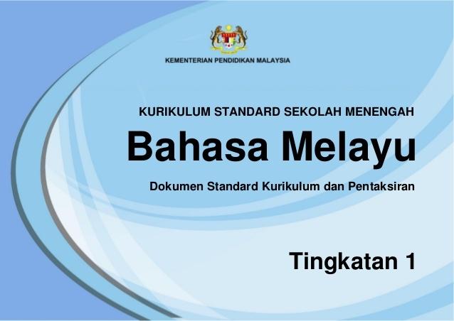 Download Dskp Pendidikan Muzik Tingkatan 1 Penting Dskp Kssm Bahasa Melayu Tingkatan 1 Of Download Dskp Pendidikan Muzik Tingkatan 1 Yang Bermanfaat Khas Untuk Ibubapa Dapatkan