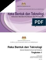 Download Dskp Reka Bentuk Dan Teknologi Tingkatan 1 Menarik Dskp Kssm Reka Bentuk Teknologi Tingkatan 1 Pdf Of Muat Turun Dskp Reka Bentuk Dan Teknologi Tingkatan 1 Yang Berguna Khas Untuk Cikgu Lihat