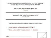 Download Dskp Reka Bentuk Teknologi Tahun 5 Hebat May 2016 Reka Bentuk Dan Teknologi