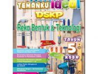 Download Dskp Reka Cipta Tingkatan 5 Baik Tingkatan 2 2018 Reka Bentuk Dan Teknologi Shopee Malaysia