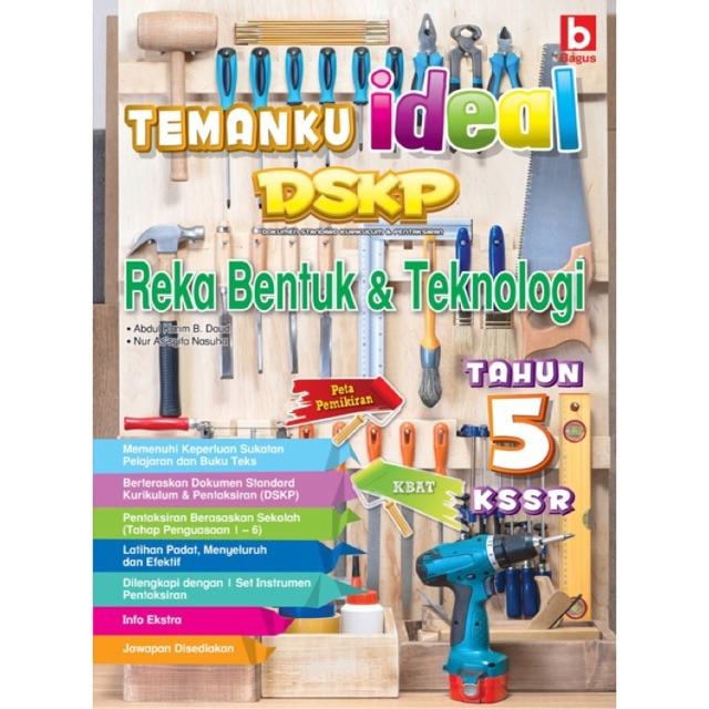 Download Dskp Reka Cipta Tingkatan 5 Baik Tingkatan 2 2018 Reka Bentuk Dan Teknologi Shopee Malaysia Of Download Dskp Reka Cipta Tingkatan 5 Yang Terbaik Khas Untuk Cikgu Perolehi