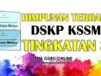 Download Dskp Reka Cipta Tingkatan 5 Berguna Himpunan Terbaik Dskp Kssm Tingkatan 3