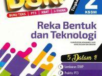 Download Dskp Reka Cipta Tingkatan 5 Hebat Modul Dskp Reka Bentuk Dan Teknologi Tingkatan 2 Buddy Bookstore