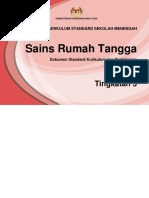 Download Dskp Sains Tambahan Tingkatan 5 Berguna Dskp Srt T5 Of Dapatkan Dskp Sains Tingkatan 5 Yang Bernilai Khas Untuk Ibubapa Perolehi
