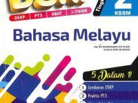 Download Dskp Tasawwur islam Tingkatan 4 Berguna Modul Dskp Bahasa Melayu Tingkatan 2 Buddy Bookstore